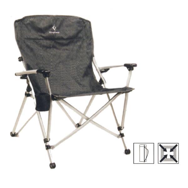 Campingová skládací židle s opěrkami Compact